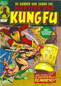 Cover Thumbnail for Meester der Kung Fu (Classics/Williams, 1975 series) #6