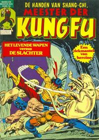 Cover Thumbnail for Meester der Kung Fu (Classics/Williams, 1975 series) #8