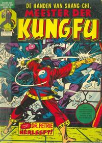 Cover Thumbnail for Meester der Kung Fu (Classics/Williams, 1975 series) #11