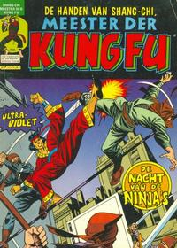 Cover Thumbnail for Meester der Kung Fu (Classics/Williams, 1975 series) #14