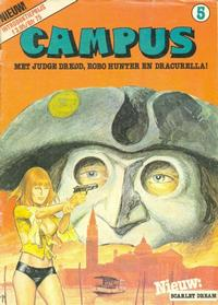 Cover Thumbnail for Campus (Dendros, 1982 series) #5