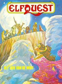 Cover Thumbnail for ElfQuest (Arboris, 1983 series) #4 - Het lied van de wolf