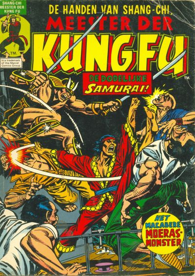 Cover for Meester der Kung Fu (Classics/Williams, 1975 series) #3