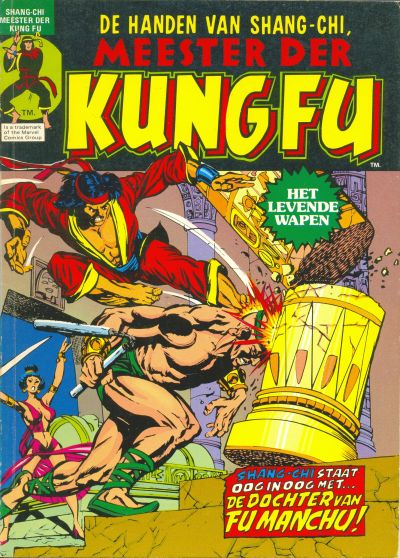 Cover for Meester der Kung Fu (Classics/Williams, 1975 series) #6