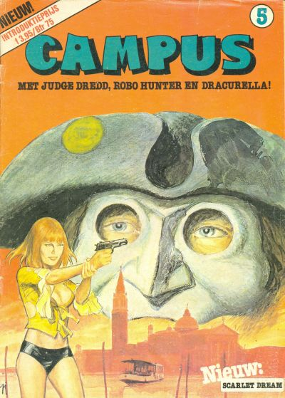 Cover for Campus (Dendros, 1982 series) #5