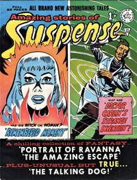 Cover Thumbnail for Amazing Stories of Suspense (Alan Class, 1963 series) #32