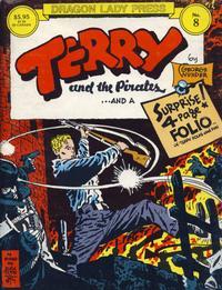 Cover Thumbnail for Dragon Lady Press (Dragon Lady Press, 1986 series) #8