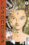 Cover for Chronowar (Dark Horse, 1996 series) #1