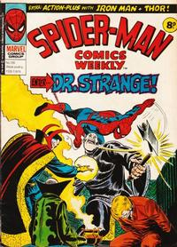 Cover Thumbnail for Spider-Man Comics Weekly (Marvel UK, 1973 series) #156