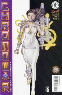 Cover Thumbnail for Chronowar (Dark Horse, 1996 series) #2