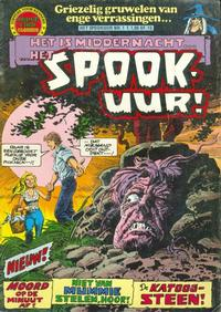 Cover Thumbnail for Het Spookuur Classics (Classics/Williams, 1975 series) #1