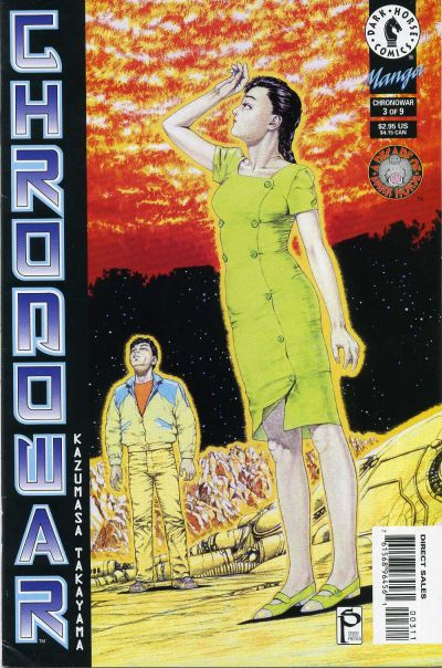 Cover for Chronowar (Dark Horse, 1996 series) #3