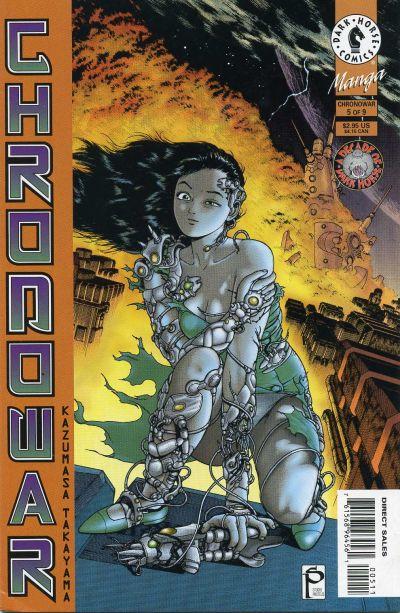 Cover for Chronowar (Dark Horse, 1996 series) #5