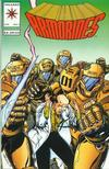 Cover for Armorines (Acclaim / Valiant, 1994 series) #1