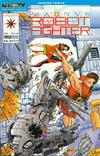 Cover for Magnus Robot Fighter (Acclaim / Valiant, 1991 series) #16