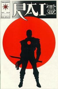 Cover Thumbnail for Rai (Acclaim / Valiant, 1992 series) #0