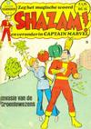 Cover for Shazam Classics (Classics/Williams, 1974 series) #9