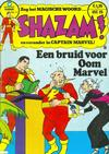 Cover for Shazam Classics (Classics/Williams, 1974 series) #11