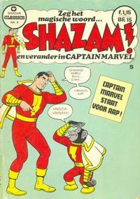 Cover Thumbnail for Shazam Classics (Classics/Williams, 1974 series) #6