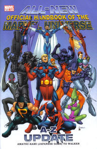 Cover Thumbnail for All-New Official Handbook of the Marvel Universe: Update (Marvel, 2007 series) #1