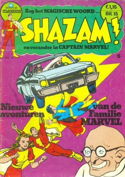 Cover for Shazam Classics (Classics/Williams, 1974 series) #10
