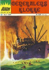 Cover Thumbnail for Alarm (Illustrerte Klassikere / Williams Forlag, 1964 series) #7/1974