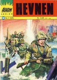 Cover Thumbnail for Alarm (Illustrerte Klassikere / Williams Forlag, 1964 series) #1/1975