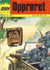 Cover Thumbnail for Alarm (Illustrerte Klassikere / Williams Forlag, 1964 series) #12/1975