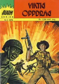 Cover Thumbnail for Alarm (Illustrerte Klassikere / Williams Forlag, 1964 series) #5/1976