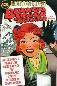 Cover Thumbnail for Brenda Starr (Avalon Communications, 1998 series) #1