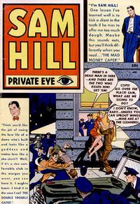 Cover Thumbnail for Sam Hill Private Eye (Archie, 1950 series) #1