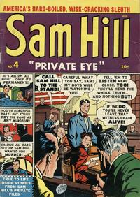 Cover Thumbnail for Sam Hill Private Eye (Archie, 1950 series) #4
