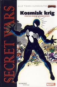 Cover Thumbnail for Secret Wars - Kosmisk krig [Alle Tiders Superhelter] (Hjemmet / Egmont, 2006 series)