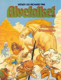 Cover Thumbnail for Alvefolket (Semic, 1985 series) #5 - Solens stemme [1. opplag]