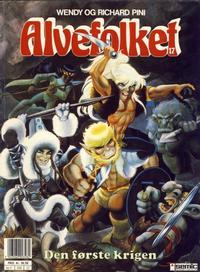 Cover Thumbnail for Alvefolket (Semic, 1985 series) #17 - Den første krigen