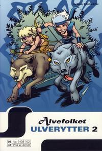 Cover Thumbnail for Alvefolket (Hjemmet / Egmont, 2005 series) #2