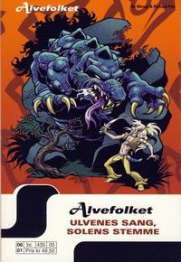 Cover Thumbnail for Alvefolket (Hjemmet / Egmont, 2005 series) #5