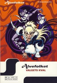 Cover Thumbnail for Alvefolket (Hjemmet / Egmont, 2005 series) #10