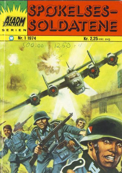 Cover for Alarm (Illustrerte Klassikere / Williams Forlag, 1964 series) #1/1974
