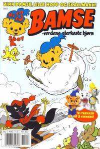 Cover Thumbnail for Bamse (Hjemmet / Egmont, 1997 series) #13/2007