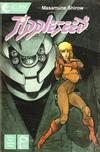 Cover for Appleseed (Eclipse, 1988 series) #v2#3