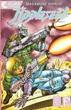 Cover for Appleseed (Eclipse, 1988 series) #v3#2