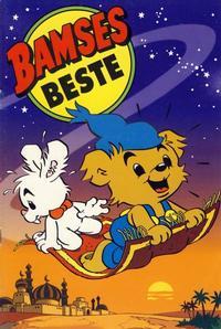 Cover Thumbnail for Bamses Beste [bilag Bamse #1/1998] (Hjemmet / Egmont, 1998 series)