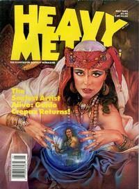 Cover Thumbnail for Heavy Metal Magazine (Heavy Metal, 1977 series) #v6 [16]#1 [2]