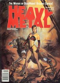 Cover Thumbnail for Heavy Metal Magazine (Metal Mammoth, Inc., 1992 series) #v17#3 [v16#4]