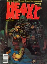 Cover Thumbnail for Heavy Metal Magazine (Metal Mammoth, Inc., 1992 series) #v17#4 [v16#5]