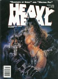 Cover Thumbnail for Heavy Metal Magazine (Metal Mammoth, Inc., 1992 series) #v19#6 [v17#1]