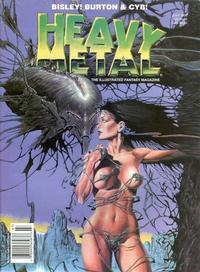 Cover Thumbnail for Heavy Metal Magazine (Metal Mammoth, Inc., 1992 series) #v20#3