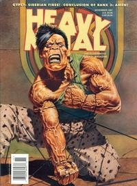 Cover Thumbnail for Heavy Metal Magazine (Heavy Metal, 1977 series) #v21#5