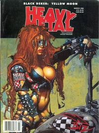 Cover Thumbnail for Heavy Metal Magazine (Metal Mammoth, Inc., 1992 series) #v22#1